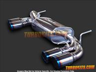 Hyundai Veloster » Axle Back Exhaust
