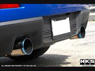 HKS Legamax Rear Exhaust Section