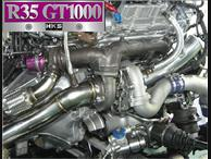 HKS GT1000 Full Turbine Kit