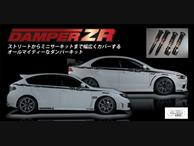 Blitz Damper ZR Coilovers
